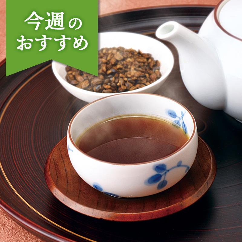 今週のおすすめ!ホットで美味しい麦茶